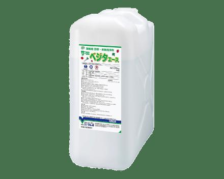 野菜洗浄剤 サニタスベジタエース